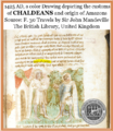 1425 Chaldeans by the British Library.PNG