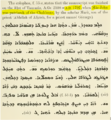 1797 Chaldean writing.PNG