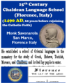 Savonarola 1490 and Chaldean Language.png